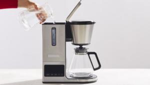 Cómo usar una Cafetera en 5 Sencillos Pasos
